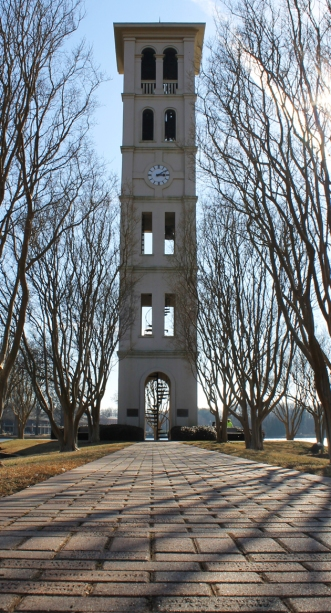 Graduating seniors who donate at least $20.14 towards the senior gift will receive a personalized brick on the path leading to the bell tower Photo courtesy of Courtney Such